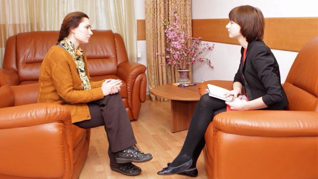 Психолог юао москва